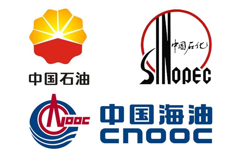 中石化、中石油、中海油等合作项目