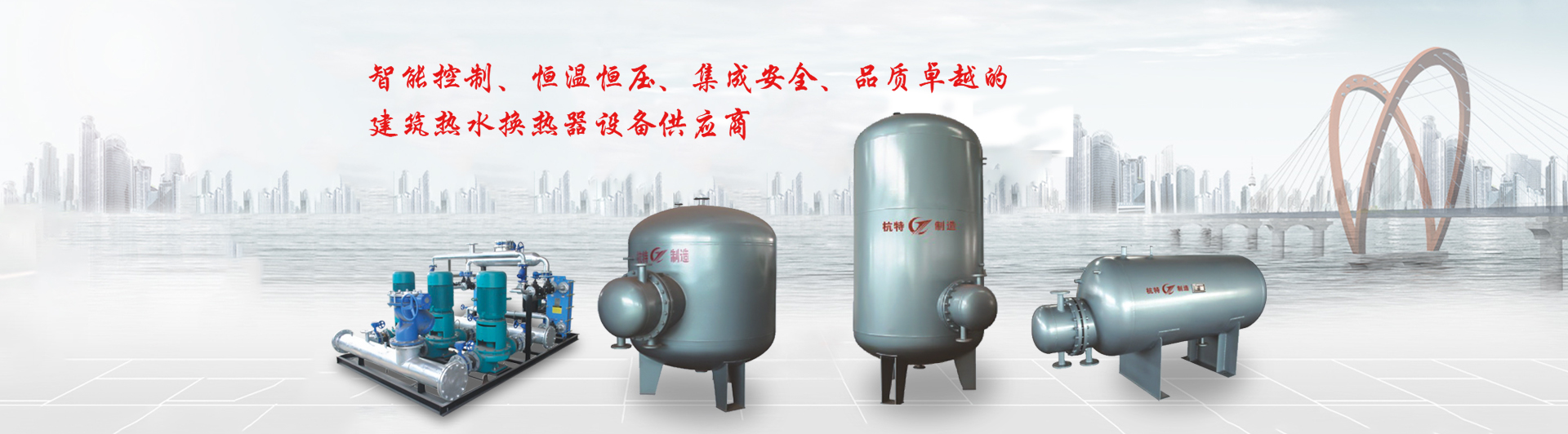 http://www.rongqi.cn/data/images/slide/20190708164425_722.jpg